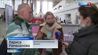 Сюжет «Вести. Крым» о мерах безопасности в отеле Yalta  Ntourist в период новогодних праздников