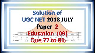 CBSE/UGC NET 8 July 2018 Paper 2 (EDUCATION)   que 77 to 81   Answer Keys   Solutions   Explanations