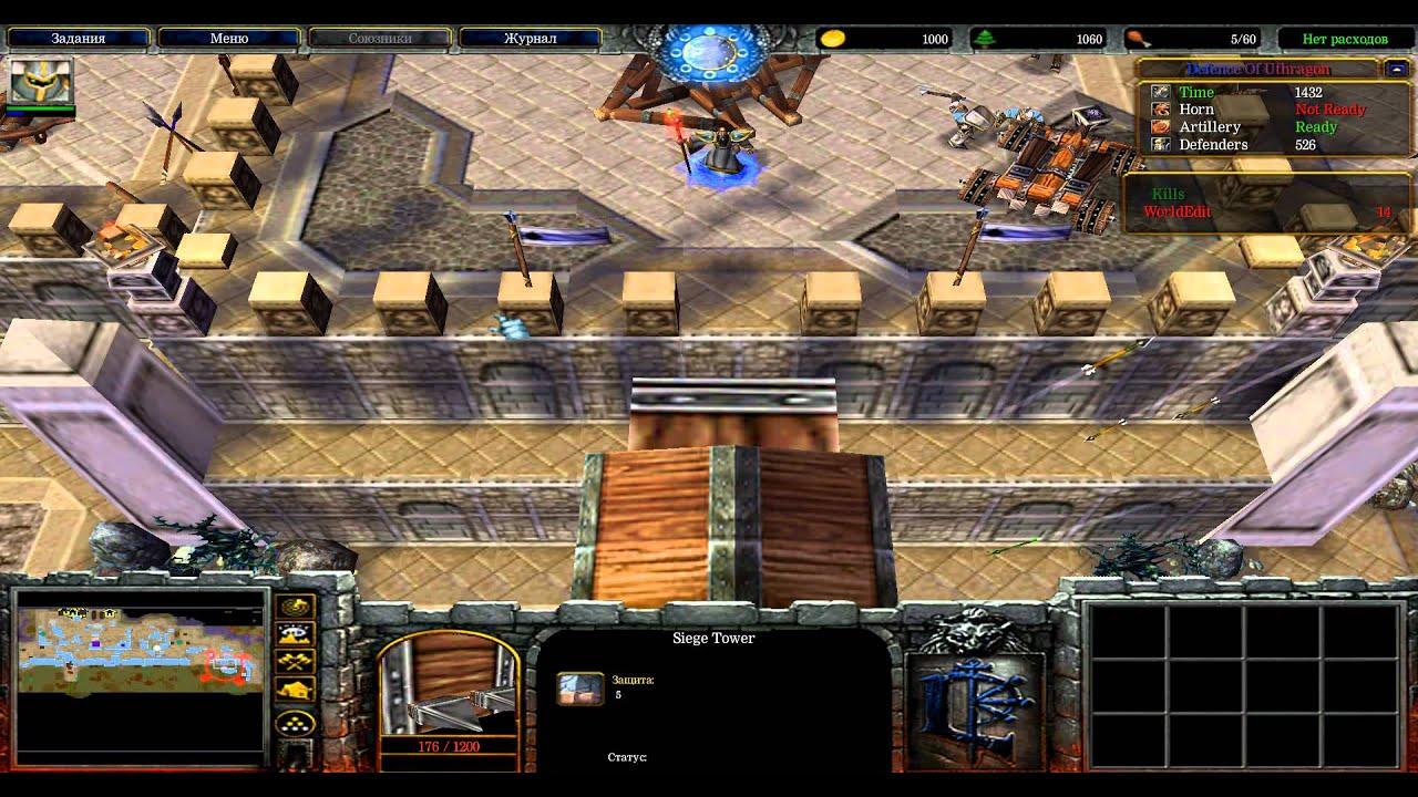 Играть в карты warcraft 3 какие игры в карты 36 есть и как в них играть