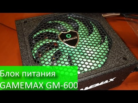 GameMax GM-600 600W