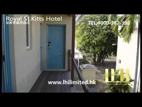 Royal st kitts hotel 十一月份