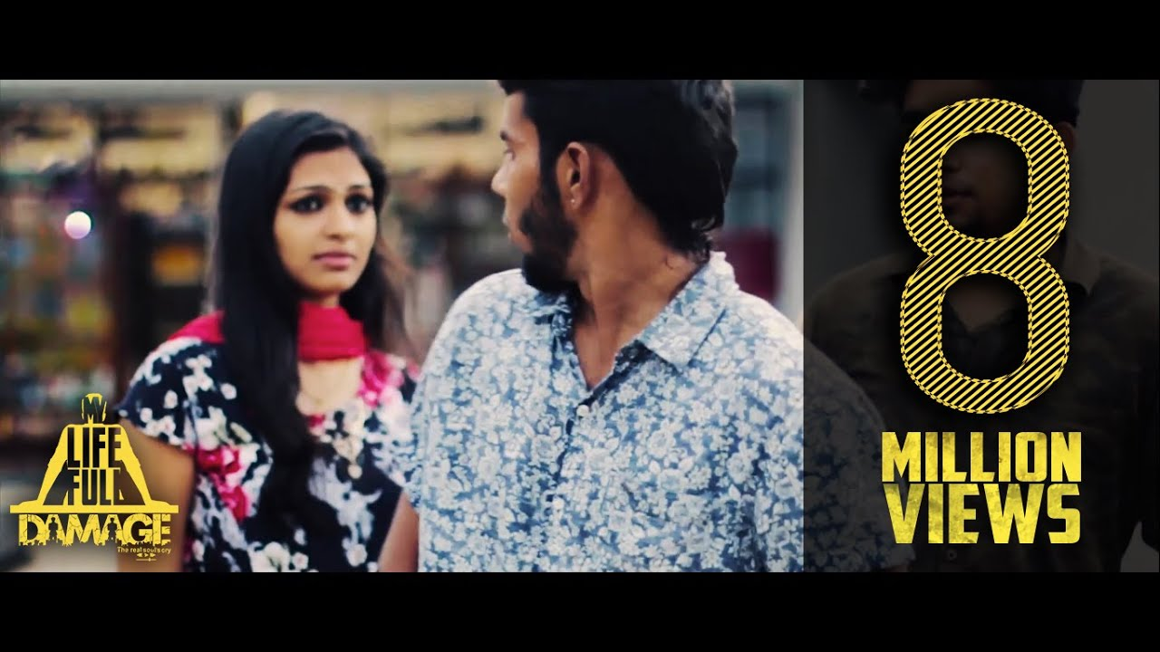 My Life Full Damage The Real Soul's Cry  Tamil Album Song 2017  Dhinesh Dhanush