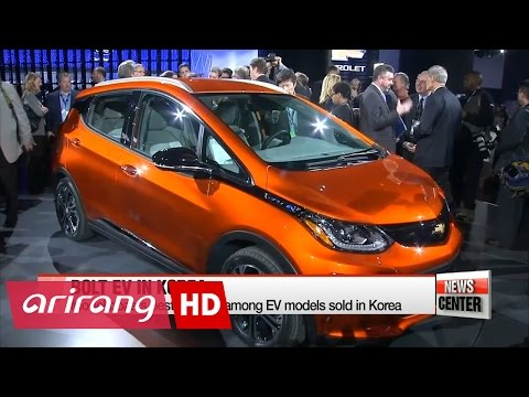 General Motors to launch Bolt EV in Korea in 2017