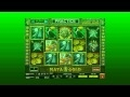 Bwin Casino – promociones de ruleta - YouTube