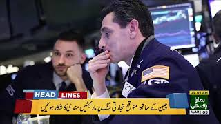 92 News Headlines 03:00 AM- 23 March 2018 - 92NewsHDPlus