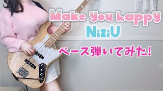 【NiziU】 Make you happy ベース弾いてみた (Bass cover)