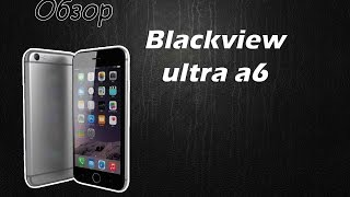 Обзор копии Iphone 6 (blackview ultra a6)