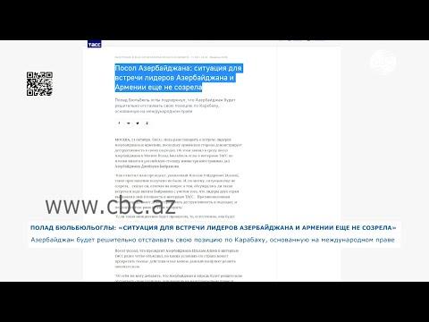 Полад Бюльбюльоглы: «Почва для встречи лидеров Азербайджана и Армении еще не созрела»
