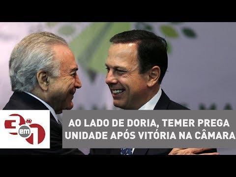 Ao Lado De João Doria, Michel Temer Prega Unidade Após Vitória Na Câmara