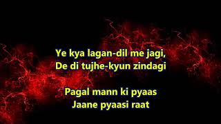 Wada hai kya kya hai kasam Taxi Chor Full Karaoke Scrolling Lyrics