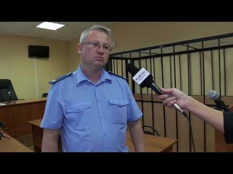 Прокуратура г. Великие Луки о наркобизнесе