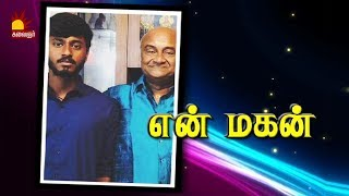 """I want my son to be an engineer""- MS Bhaskar 