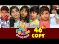 YouTube Turbo Fun Bucket JUNIORS | Episode 46 | Kids Funny Videos | Comedy Web Series | By Sai Teja - TeluguOne
