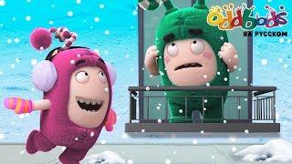 ЧУДДИКИ: Зимняя Сказка | Детские Мультфильмы 2018