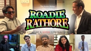 THB: Roadie Rathore
