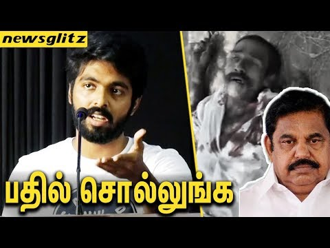 பதில் சொல்லியே ஆகனும் : GV Prakash annoyed with the TN Government | Sterlite Tuticorin