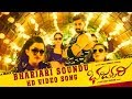 BHARJARI SOUNDU VIDEO SONG | BHARJARI | ACTION PRINCE DHRUVA SARJA | CHETHAN | V HARIKRISHNA