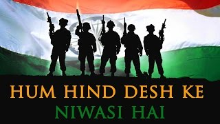 Hind Desh Ke Niwasi (HD) - Independence Day Songs - Best Patriotic Song