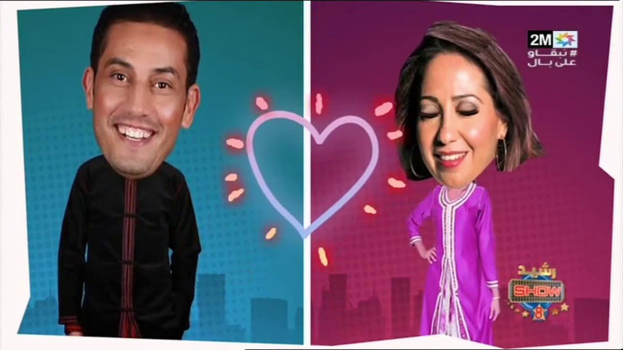 Rachid Show Saison 8 - Houda Rihani & Youssef Eljoundi | رشيد شو الموسم 8 - هدى ريحاني و يوسف ال