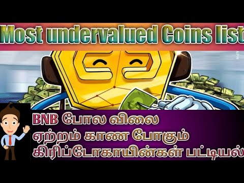 Most undervalued exchange coins list / 100% pumping Crypto like BNB /crypto currency trading tamil