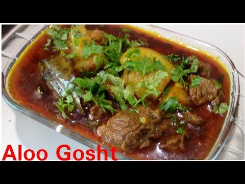 Marinated Aloo Gosht recipe by Kitchen with Rehana