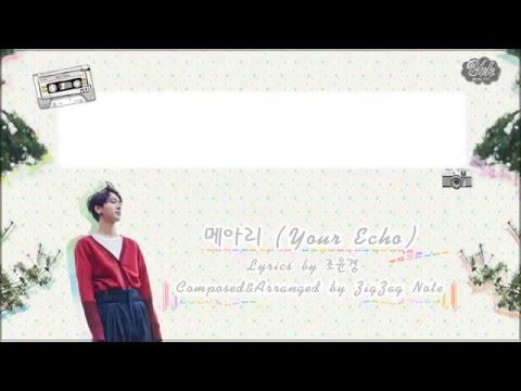 [Karaoke+Thaisub] Your echo (메아리) - YESUNG the 1st Mini Album 'Here I Am'