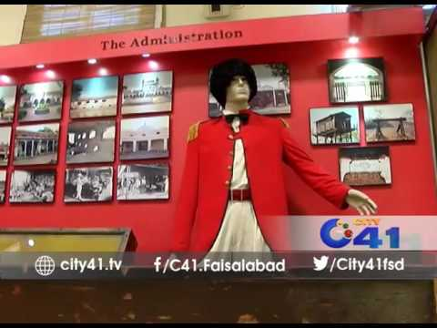 41 Live: Characteristic of Lyallpur Museum in Faisalabad