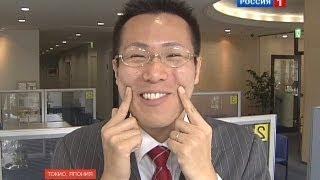 Японцев обучают улыбаться с помощью компьютера