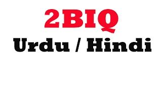2BIQ in Urdu /Hindi ! 2017