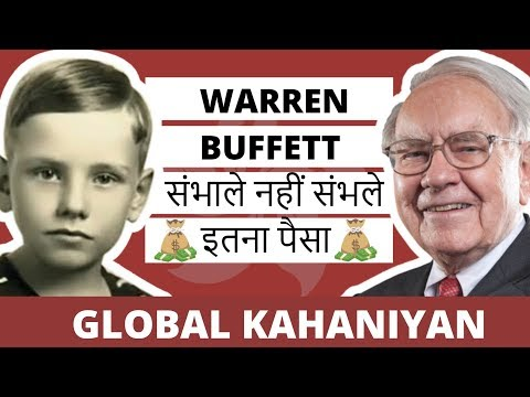 Warren Buffett in hindi | Motivation Documentary Biography | Share Stock Market,Lifestyle,Interview,