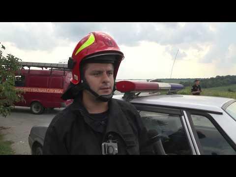 MNSKHM: У Красилівському районі внаслідок ДТП травмовано троє дорослих на четверо дітей  (