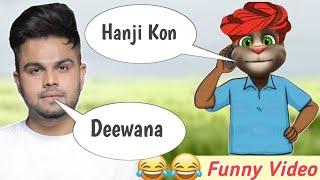 Deewana | Deewana Akhil | Akhil New Song | Akhil Vs Billu Funny Call Video