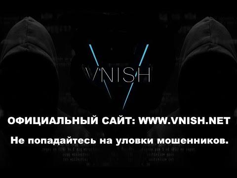 Установка и настройка прошивки VNISH для Antminer S17
