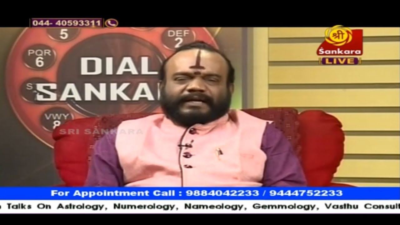 Sankara Tv Astrology Programs For Mac