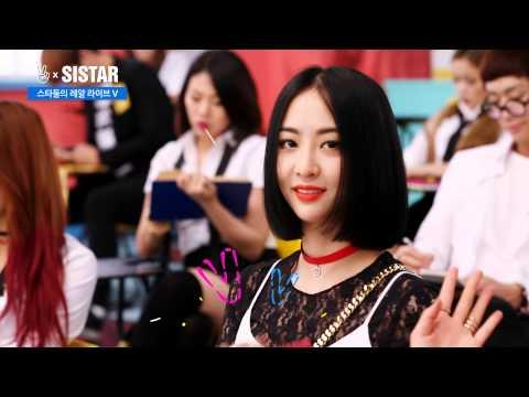 [Teaser] Real-time Broadcasting App, V - SISTAR (씨스타)