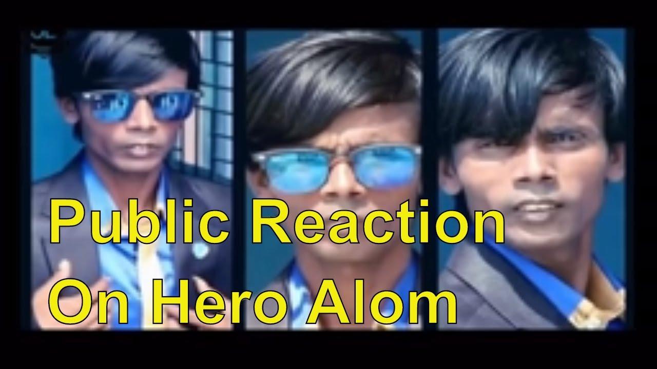 Public Reaction On Hero Alom