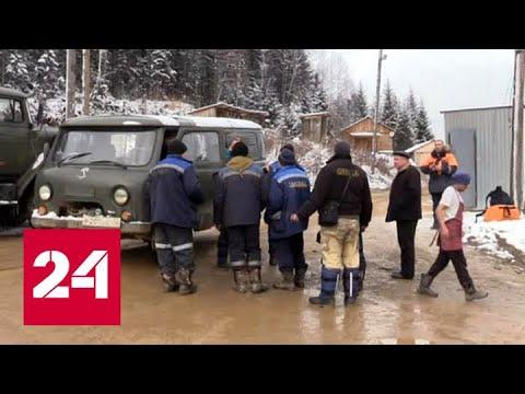 Арестован один из подозреваемых по делу о прорыве дамбы в Красноярском крае - Россия 24