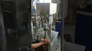 알루미늄 캔 씰링 기계…