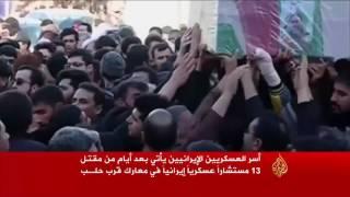 إيران تعلن أسر ستة من جنودها بحلب