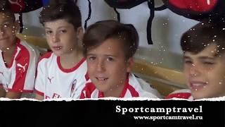 Футбольный Летний Лагерь Милан в Италии