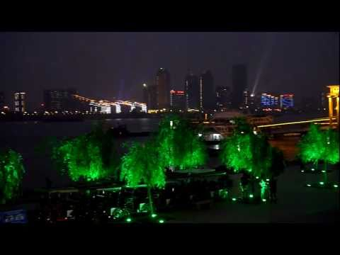 Hubei Wuhan Yangtze River at night