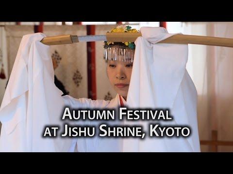 Kyoto Festival: Autumn Leaves Festival at Jishu Shrine (Momiji Matsuri)