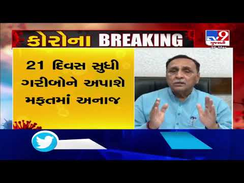 Gujarat Govt Announces Free Food Grains To Poor For 21 Days| TV9News