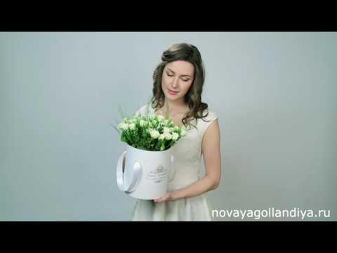 Кустовые розы в шляпной коробке. Цветы в коробках от Новой Голландиииз YouTube · С высокой четкостью · Длительность: 21 с  · Просмотры: более 1.000 · отправлено: 17.05.2016 · кем отправлено: Цветы Новая Голландия
