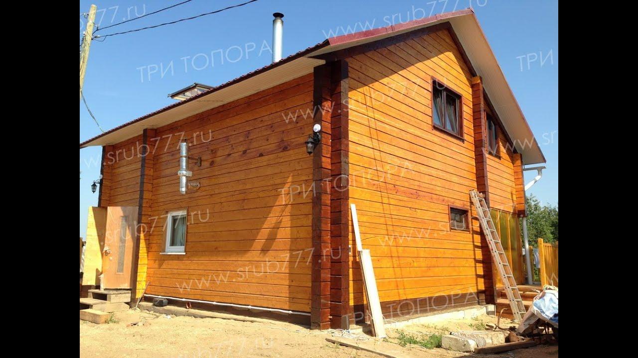 Квартира в Сочи МКД Волжская 16 Дом. Купить квартиру недвижимость .