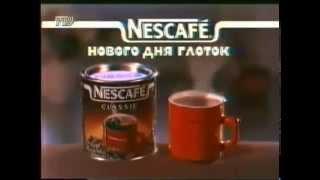 Реклама прошлых лет, начало 2000-х....