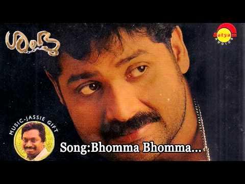 Bhomma bhomma - Sambu