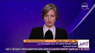 الأخبار - القوات العراقية تستعيد ثلث غربي الموصل منذبدء العملية العسكرية