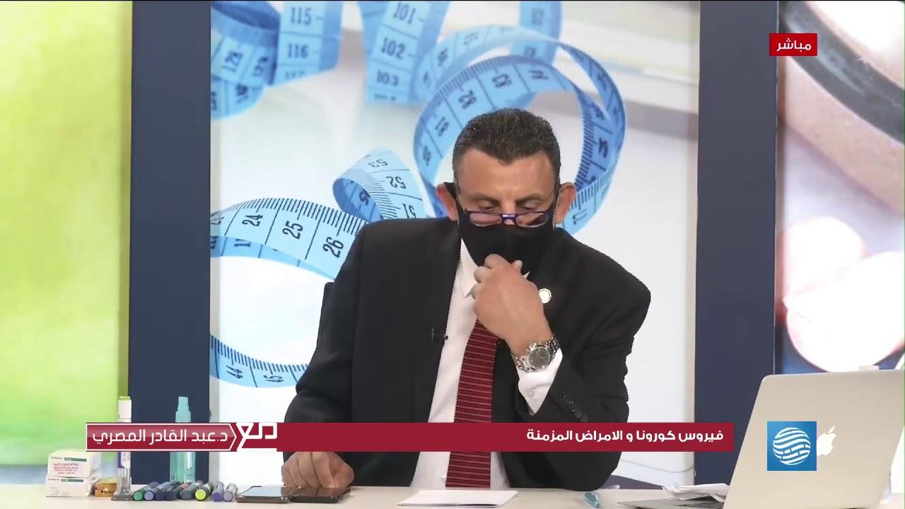 مع عبدالقادر المصري 10-08-2020