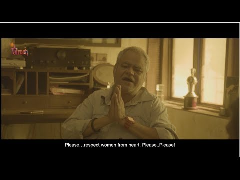 Watch Why Sanjay Mishra wants you to celebrate No Women's Day!